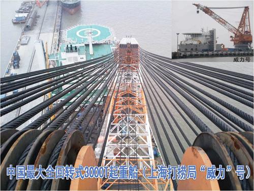 江苏最大全回转式起重船吊装作业在泰州完工