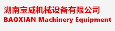 Hunan Baoxian Machinery Equipment Co.,Ltd